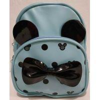 Детский рюкзак для девочки Минни (голубой) 20-01-033