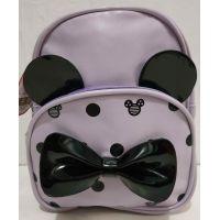 Детский рюкзак для девочки Минни (сиреневый) 20-01-033