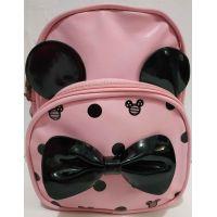 Детский рюкзак для девочки Минни (розовый) 20-01-033