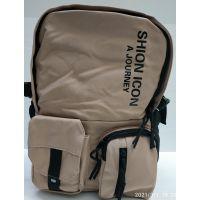 Тканевой рюкзак с карманами  (пудровый)  20-12-047