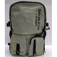 Тканевой рюкзак с карманами    20-12-047
