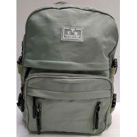 Тканевой рюкзак с карманом  20-12-049