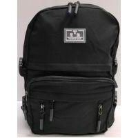 Тканевой рюкзак с карманом  (чёрный) 20-12-049