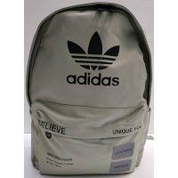 Спортивный рюкзак Adidas 20-12-052