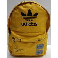 Спортивный рюкзак Adidas (жёлтый) 20-12-052