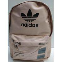 Спортивный рюкзак Adidas (пудровый) 20-12-052