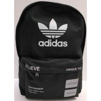 Спортивный рюкзак Adidas (чёрный) 20-12-052