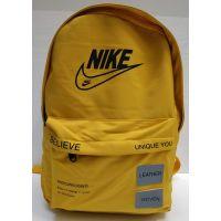 Спортивный рюкзак Nike (жёлтый) 20-12-053