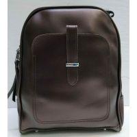 Женский городской рюкзак-сумка (шоколадный) 21-02-002