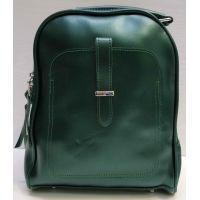 Женский городской рюкзак-сумка (зелёный) 21-02-002