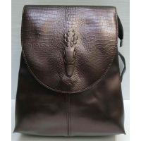 Женский городской рюкзак-сумка (шоколадный) 21-02-003