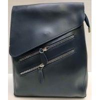 Женский городской рюкзак-сумка (синий) 21-02-005