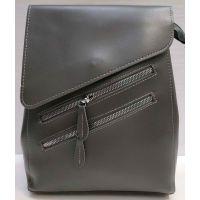 Женский городской рюкзак-сумка (серый) 21-02-005