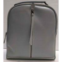 Женский кожаный рюкзак-сумка Alex Rai (серый) 21-03-029