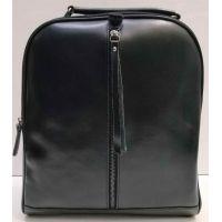 Женский кожаный рюкзак-сумка Alex Rai (чёрный) 21-03-029