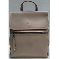 Женский кожаный рюкзак-сумка Alex Rai (пудровый) 21-03-037