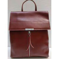 Женский кожаный рюкзак-сумка Alex Rai (бордовый) 21-03-038