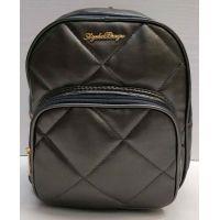 Женский городской стёганый рюкзак (серый) 21-04-001