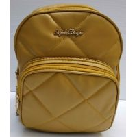 Женские стёганые рюкзаки