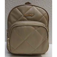 Женский городской стёганый рюкзак (бежевый) 21-04-001
