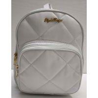 Женский городской стёганый рюкзак (белый) 21-04-001