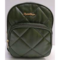 Женский городской стёганый рюкзак (тёмно-зелёный) 21-04-001
