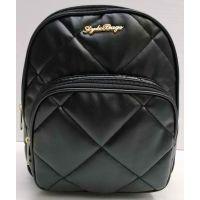 Женский городской стёганый рюкзак (чёрный) 21-04-001