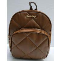 Женский городской стёганый рюкзак (коричневый) 21-04-001