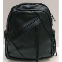 Женский городской рюкзак  (чёрный)  21-06-109