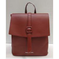 Женский городской рюкзак  с клапаном  (бордовый)  21-06-111