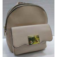 Женский небольшой рюкзак Suliya  (бежевый)  21-06-150