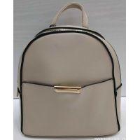 Женский небольшой рюкзак Suliya  (бежевый)  21-06-151