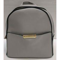 Женский небольшой рюкзак Suliya  (серый)  21-06-151