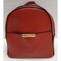 Женский небольшой рюкзак Suliya  (красный)  21-06-151