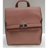 Женский средний рюкзак Suliya  (пудровый)  21-06-152
