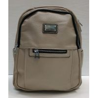 Женский стильный рюкзак Suliya  (бежевый)  21-06-155