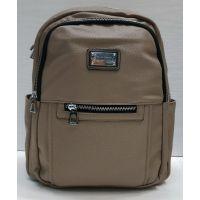 Женский стильный рюкзак Suliya  (тёмно бежевый)  21-06-155