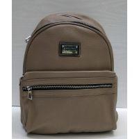 Женский стильный рюкзак Suliya  (тёмно бежевый)  21-06-157