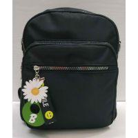 Женский тканевой рюкзак   (чёрный)  21-06-162