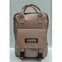 Тканевой рюкзак с ручками (1) 21-08-049