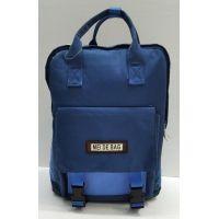 Тканевой рюкзак с ручками (4) 21-08-049
