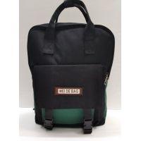 Тканевой рюкзак с ручками (5) 21-08-049