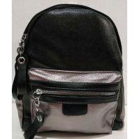 Городской рюкзак (с серябрянной вставкой) 19-07-033