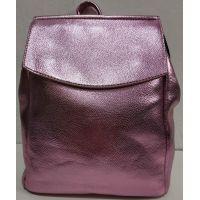 Городской рюкзак (розовый) 19-07-034