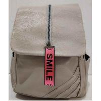 Городской рюкзак (бежевый) 19-07-035