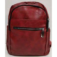 Городской рюкзак (красный) 19-07-036