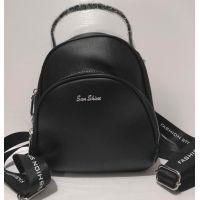 Женский городской рюкзак Johnny (чёрный) 20-06-032