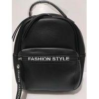 Женский городской рюкзак Johnny (чёрный) 20-06-035