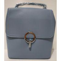 Женский городской рюкзак Johnny (голубой) 20-07-012