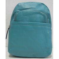 Городской рюкзак с карманом (бирюзовый)17-11-046